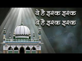 Top Qawwali Yeh Ishq Ishq Hai Ishq | Heart Touching Qawwali Must Listen