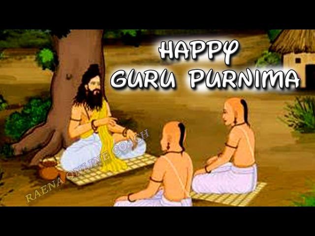 Happy Guru Poornima To All   गुरु पूर्णिमा शुभकामना संदेश   Happy Guru Purnima!