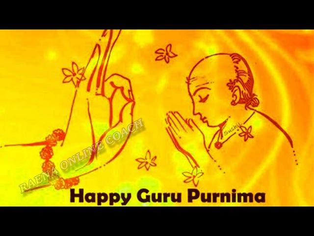 Best Guru Purnima SMS, WhatsApp Status Messages, Quotes   गुरु पूर्णिमा शुभकामना संदेश