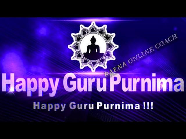 Guru Purnima Wishes Quotes In Hindi   गुरु पूर्णिमा शुभकामना संदेश