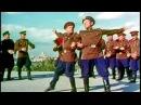 Soldier's dance The Alexandrov Ensemble 1965