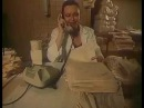 Бабник (1990)