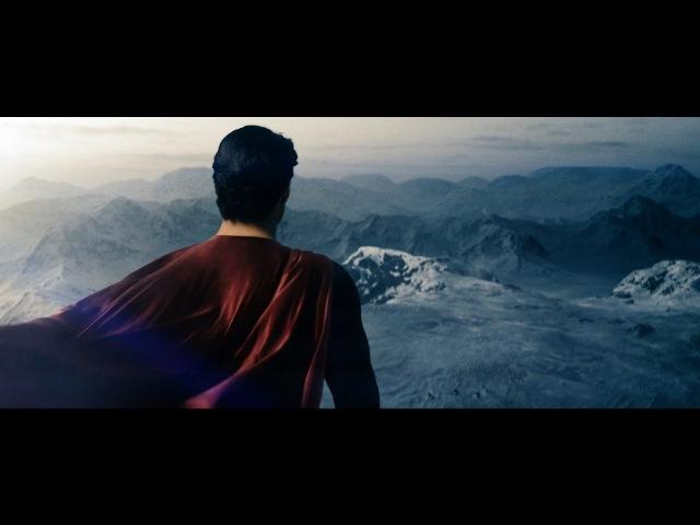 Первый полет Супермена.Человек из стали.2013