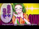 【アゲハグロウ】AGEHA GLOW【English Sub】