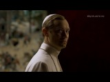 The young Pope -Sexy back coub