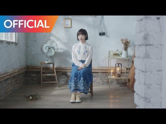 양희은 X 악동뮤지션 (Yang Hee Eun X AKMU) - 나무 (The Tree) (Teaser)