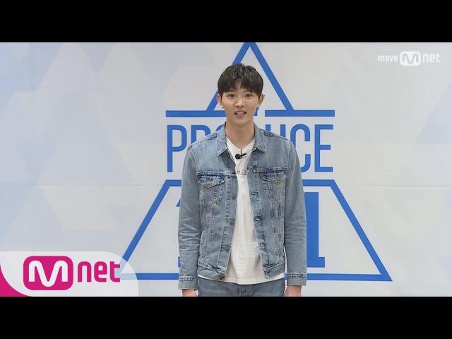 PRODUCE 101 season2 YG케이플러스ㅣ이후림ㅣ턴으로 열정 어필 @자기소개_1분 PR 161212 EP.0
