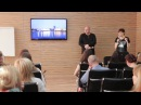 Дизайн Человека (Human Design) Лекция Мамто и Зарин: Аура, Типы, Будущее человечества