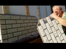 54 Цокольный сайдинг часть 2 Начало установки сайдинга