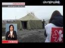 На контрольному пункт Новотроїцьке встановили намет гуманітарної допомоги