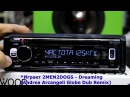 Обзор на Kenwood KDC-300UV