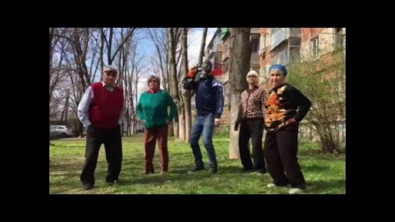 Грибы- Тает Лёд (Навальный) » Freewka.com - Смотреть онлайн в хорощем качестве