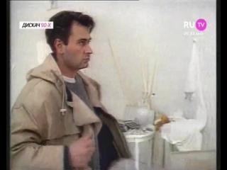 Валерий Меладзе Не тревожь мне душу скрипка 1994 г. Ru. Tv