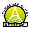 Теннис в Одессе, тренер по теннису