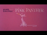 Розовая пантера The Pink Panther Заставка Заставки Intro Intros Opening Openings