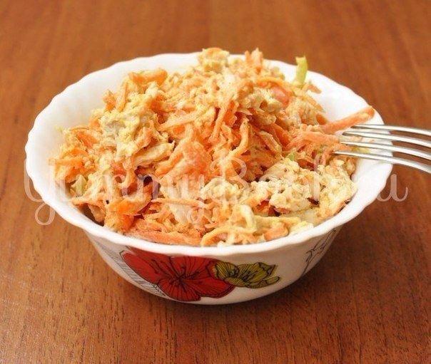 Куриный салат с корейской морковью Автор: Виктория Пискунова 500
