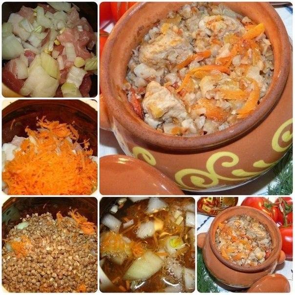 ГРЕЧКА В ГОРШОЧКЕ Ингредиенты: на 1 горшочек Мясо