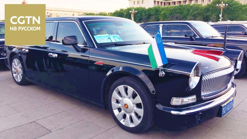Китайская автомобильная марка Хунци L5 стала одним из символом Форума Один пояс один путь