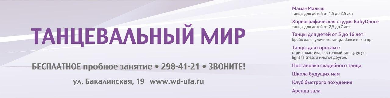 https://pp.userapi.com/c638323/v638323233/1cd64/8rCj0DUOiH8.jpg