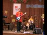 группа Сентябрь и Валерий Ярушин