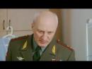 Кремлевские Курсанты Сезон 1 Серия 79