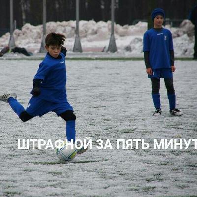 Костян Луцюк