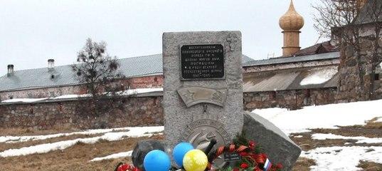 Надгробные памятники вов петрозаводск памятники из красного гранита цена лезниковского