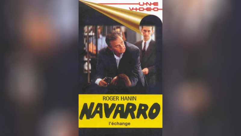 Комиссар Наварро (1989