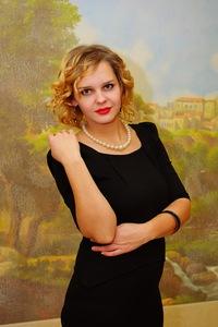 Анастасия Терехина