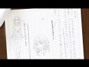 Imouto sae Ireba Ii Trailer 1