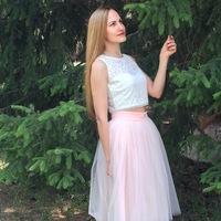 Зарема Гаджиахмедова