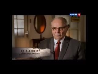 Командир польской самообороны от бандеровцев на Волыни: каждый день мы молились чтобы пришла Красная Армия!
