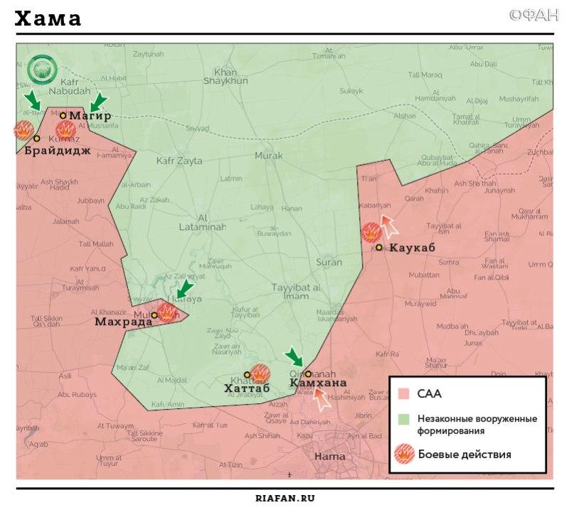 [BIZTPOL] Szíria és Irak - 5. - Page 6 H1jMQIQb5h4