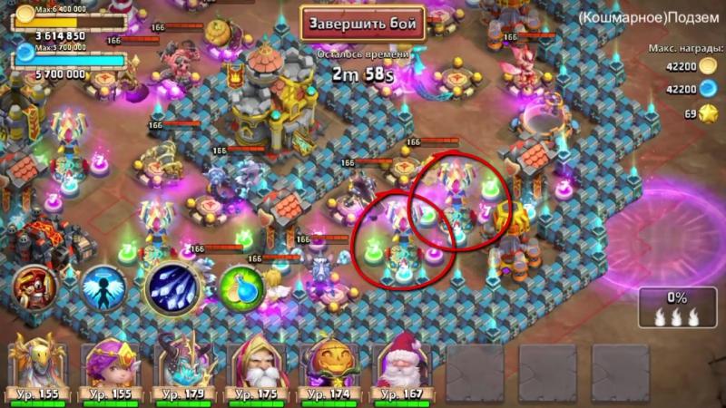 Кошмарное Подземелье 4-3, 4-4 без Минотавра, Духа Мага и Дракулы. Insane Dungeon. Castle Clash 152