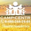 Детский Лагерь | Детский отдых | camp-centr.ru