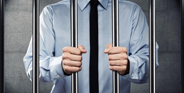 Два банкира организовали офис в камере СИЗО