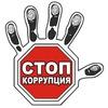 Антикоррупционный митинг 12 июня в Рыбинске