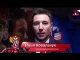 Илья Ковальчук зовёт на Кубок Первого канала!