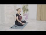 Урок йоги от Ларисы ЧЕРНИКОВОЙ