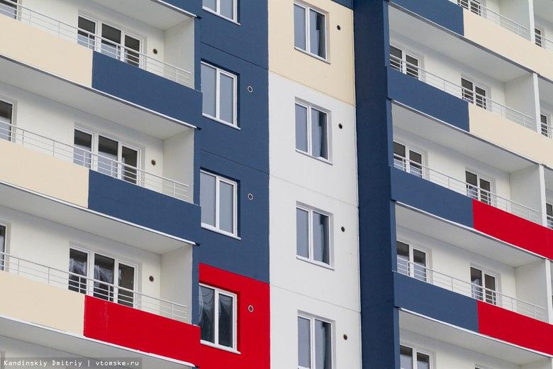 За полгода томичи взяли 3,3 тыс ипотечных кредитов
