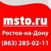 Работа в Ростове-на-Дону - это проСТО