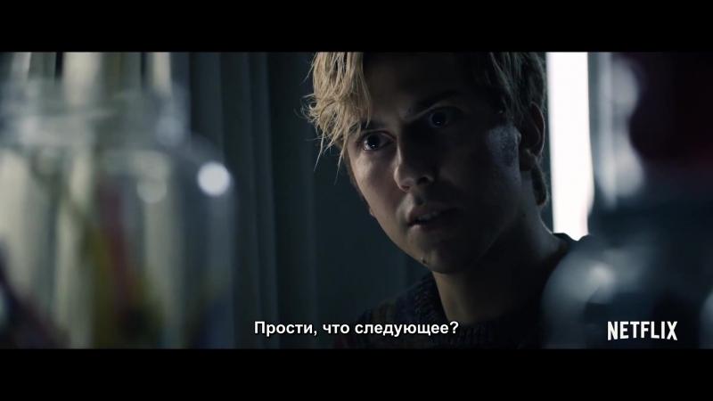Тетрадь смерти — Русский фрагмент (Субтитры, 2017)