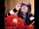 Когда кавказская девушка получила цветы [ОдноКавказцы]