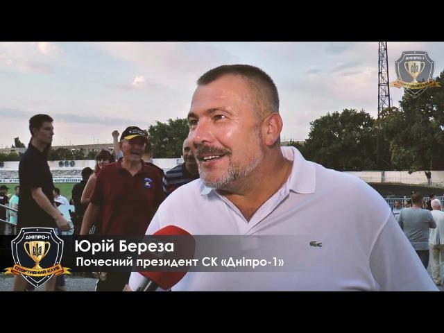 Президент СК Дніпро-1 про матч з ФК Нікополь