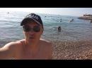 Крым в Сентябре! Онлайн репортаж из Гурзуфа. Часть 15