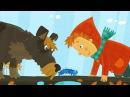 Яблочки - пятки Новый развивающий мультфильм для детей