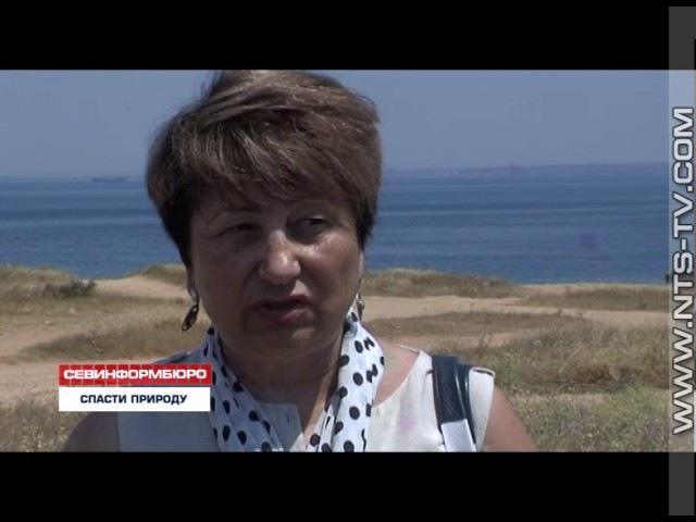 15 07 2017 Уникальные фисташковые рощи гибнут на побережье бухты Круглая