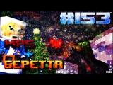 [B3D] - Зомби #153 (МP5 и Беретта)