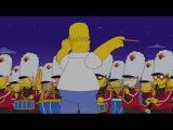 Гомер - Деригент оркестру