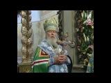 Последнее богослужение Святейшего Патриарха Московского и всея Руси Алексия II. ...